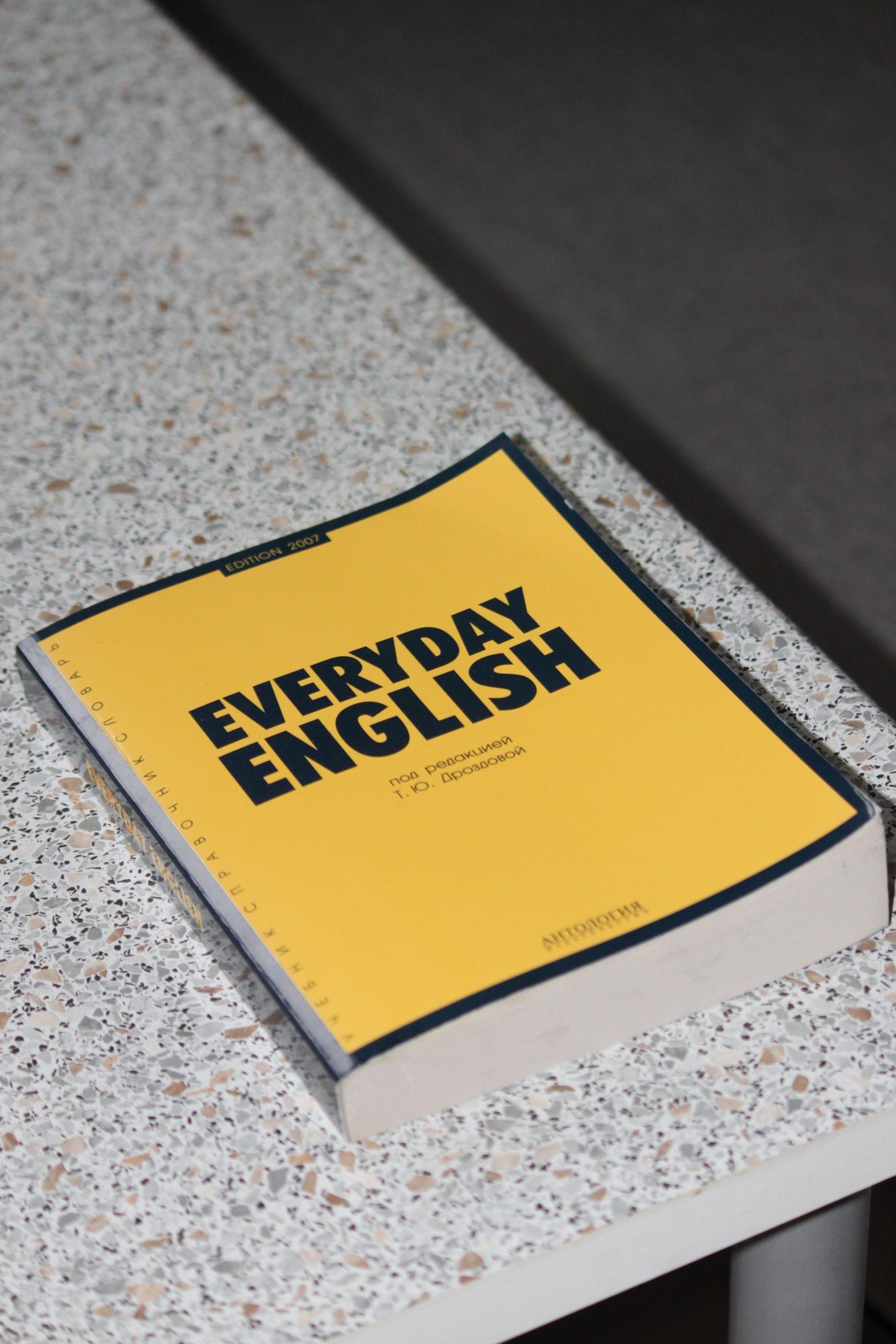 英会話の独学での勉強方法