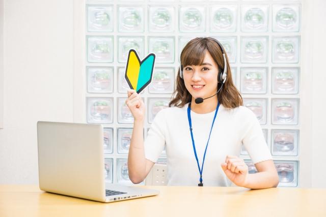[ 日本人講師から学べるオンライン英会話徹底比較 ]2020最新